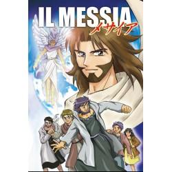 Il Messia (manga edizione...