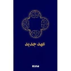 Nuovo Testamento in Farsi...