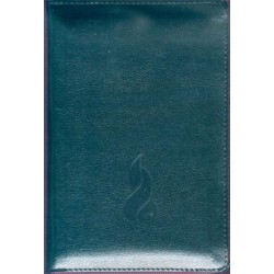 Bibbia Francese Nouvelle...