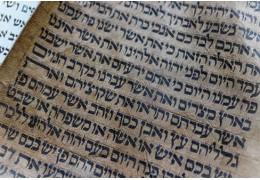 Libri della Bibbia: Deuteronomio